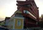 Javni-stambeni-objekti