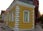 Javni stambeni objekti21